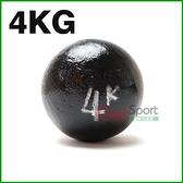 【南紡購物中心】鐵製鉛球4公斤(4KG鑄鐵球/田徑比賽/實心鐵球/8.8磅)