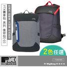 FX CREATIONS 後背包 FTX賽車包系列 賽車包69款(小) 筆電雙肩包 FTX69769A 得意時袋