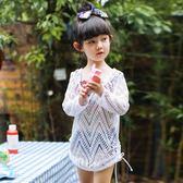 新款女童女孩比基尼三件套可愛舒適泳裝兒童溫泉分體保暖游泳衣【無趣工社】