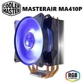 【南紡購物中心】Cooler Master MA410P RGB CPU 散熱器