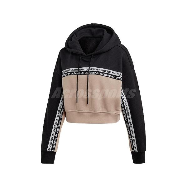 adidas 長袖T恤 Cropped Hoodie 黑 米色 女款 帽T 運動休閒 【ACS】 EC0766