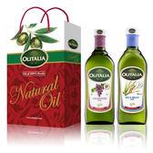 【Olitalia奧利塔】葡萄籽油+玄米油禮盒組(1000ml各1)