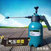 手動氣壓式2L加厚加長桿小型噴霧器噴壺澆水澆花壺灑水壺園藝工具 js6761『黑色妹妹』