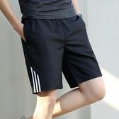 【免運】休閒短褲男潮4馬褲5分運動跑步沙灘褲子男士五分褲夏季寬鬆大褲衩