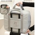 出差旅行包大容量女可套拉桿箱手提行李包摺疊超大收納袋旅行袋男 小時光生活館