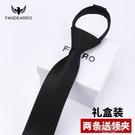 黑色領帶男拉錬式正裝懶人結婚新郎潮韓版商務易拉得免打結女