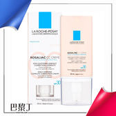 La Roche-Posay 理膚寶水 舒緩保濕防曬CC霜 50ml(台灣公司貨)【巴黎丁】