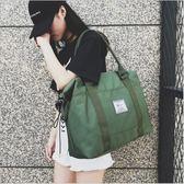 短途帆布旅行袋女男輕便手提包大容量健身單肩包多功能行李登機包【紅人衣櫥】