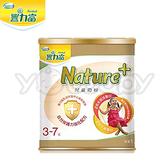 豐力富 Nature+ 金護兒童奶粉3-7歲(1.5kg/罐)