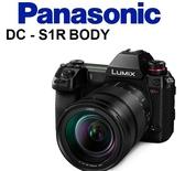 加送SIGMA MC-21 (分12/24期0利率) Panasonic DC-S1R BODY 松下公司貨登錄送原電+電池握把+肩背帶+眼罩 (3/31)
