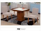【MK億騰傢俱】CS952-2L馬吉柚木原石方型四垂餐桌椅組(桌*1、椅*4)