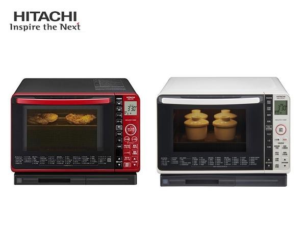HITACHI日立 22L 【 MROVS700T 】過熱水蒸氣烘烤微波爐