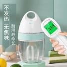 打蛋器電動家用全自動打發奶油打蛋機蛋糕攪拌器小型烘焙工具臺式 快速出貨
