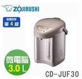 象印-微電腦電動熱水瓶-3.0L CD-JUF30-日本原裝