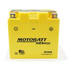 美國MOTOBATT MTZ6S GEL膠體機車電池 電瓶 【亞克】