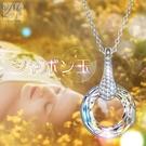 NINASUN【日本代購】施華洛世奇項鍊 肥皂泡 極光圓形水晶X 922銀AAAA氧化鋯