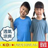快速出貨!BVD 雙彩透涼兒童圓領短袖衫(四色可選)-台灣製造
