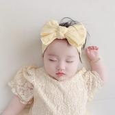 嬰兒髮帶 嬰兒蝴蝶結發帶韓國女寶寶粉色公主頭飾新生兒滿月護囟門頭帶柔軟 小衣里