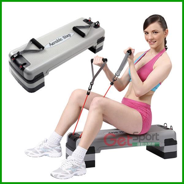 階梯踏板(3階拉繩版)(三階瑜珈有氧踏板/瑜伽平衡板/階梯舞蹈/Body Step/馬甲線)