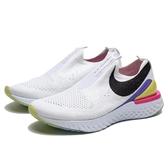 NIKE EPIC PHNTM REACT FK JDI  編織 白黃 桃紅 慢跑鞋 女(布魯克林) CI1290-100