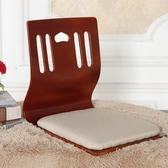 沙發椅 榻榻米和室椅懶人板凳床上椅子宿舍飄窗靠背座椅無腿椅子日韓坐墊