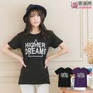 短袖T恤--簡約三角形字母印圖短袖棉T(黑.紫XL-5L)-T190眼圈熊中大尺碼★
