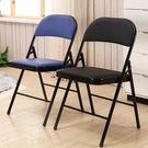 摺疊椅子電腦椅家用休閒靠背椅凳子特價辦公椅會議椅現代簡約餐椅(PU面ZY)─預購CH1381
