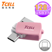 【TCELL 冠元】Type-C USB3.1 128GB 雙介面 OTG 隨身碟/棉花糖粉