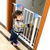 嬰兒童防護欄寶寶樓梯口安全門欄寵物狗狗圍欄柵欄桿隔離門免打孔igo   蜜拉貝爾