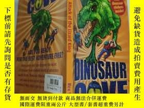 二手書博民逛書店dinosaur罕見cove 恐龍灣...Y200392