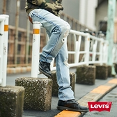 Levis 男款 / 501 排釦直筒牛仔褲 / 率性破壞INSIDE OUT