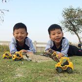 工程車套裝組合兒童男孩玩具四輪迷你小號小型玩小挖土挖掘機挖機 sxx1317 【衣好月圓】