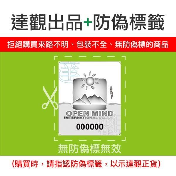 【萃綠檸檬】美的計畫養系列 萃綠檸檬果膠代謝酵素750ml