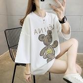 短袖上衣 T恤大碼棉衫M-2XL夏裝新款韓版潮圓領卡通字母印花短袖寬松大碼女裝胖MMT恤女M028快時尚
