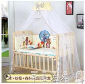 鈺貝樂嬰兒床實木無漆環保寶寶床兒童床拼接床可變書桌嬰兒搖籃床 【低價爆款】LX