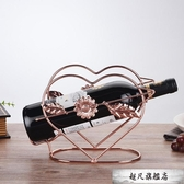歐風紅酒架 創意葡萄酒架子 復古鐵藝紅酒瓶架 時尚簡約酒柜裝飾擺件-超凡旗艦店