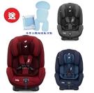 Joie stages 0-7歲成長型安全座椅(JBD82200R紅/N藍/D黑) 5980元+送奇哥立體超透氣涼墊