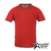 PolarStar 男 排汗快乾圓領T恤『暗橘』P17131 吸濕排汗透氣T-shirt短袖運動服瑜珈休閒服短袖透氣