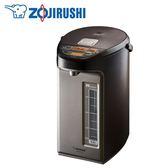 豬頭電器(^OO^) - 【ZOJIRUSHI 象印】4公升* SuperVE真空省電微電腦電動熱水瓶(CV-WFF40)