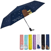 UV涼感傘自動開收傘-萌萌動物【愛買】