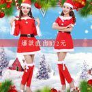 鉅惠爆款 款聖誕節服裝成人女 兔女郎性感...