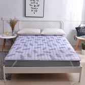 歐夢萱薄款床墊墊子1.8m床2米雙人墊被1.5家用床褥褥子防滑保護墊 良品鋪子