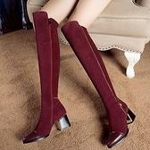 長靴-時尚性感尖頭粗跟彈力真皮女過膝靴2色71ab10【巴黎精品】
