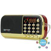 播放器金正Q22迷你音響便攜插卡U盤收音機老人晨練外放小音箱mp3播放器