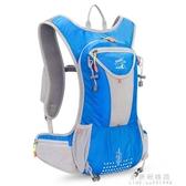 戶外運動背包登山包男女徒步騎行背包超輕透氣防水小雙肩旅游包15-完美
