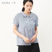 a la sha+a 弧線剪裁不對稱下擺直紋襯衫