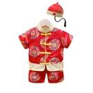中國風假毛辮圓帽+絲綢彩花紋刺繡盤扣上衣+短褲 短袖套裝 抓週 週歲 男童 過年 大紅 唐裝 造型服