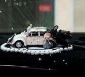 汽車擺件  可愛車載擺件花朵蝴蝶結汽車飾品