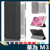 HUAWEI MediaPad M3 多折支架保護套 類皮紋側翻皮套 卡斯特 超薄簡約 平板套 保護殼 華為
