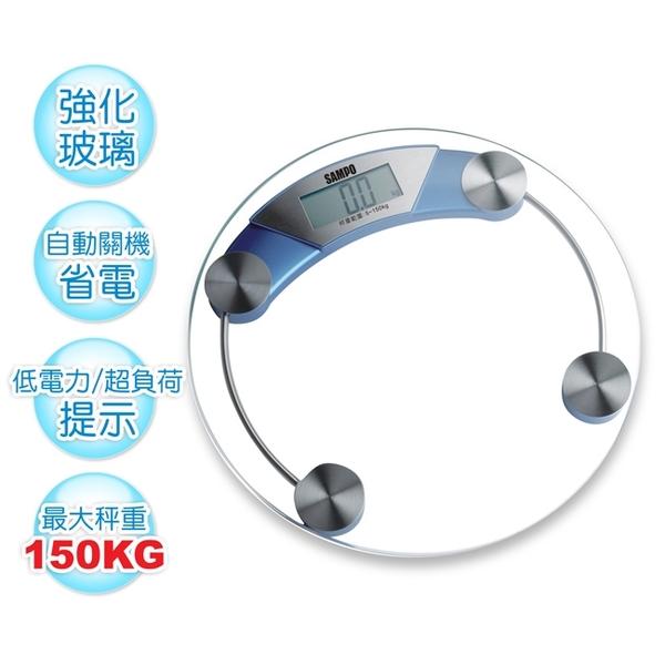 SAMPO聲寶大螢幕自動電子體重計 BF-L1104ML